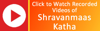 Shravanmaas Katha Recorded Videos