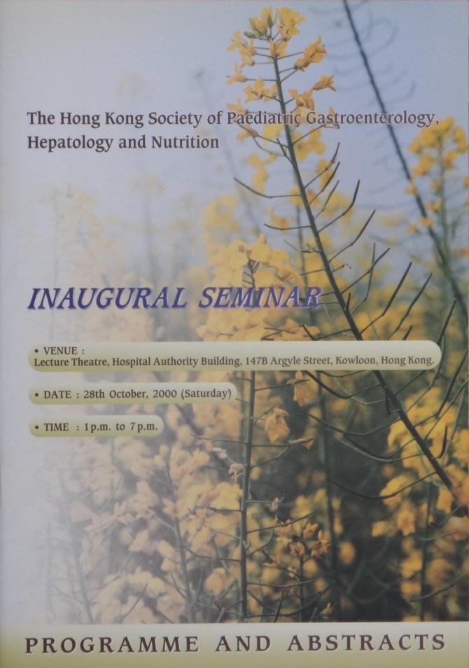 inaugural-2000