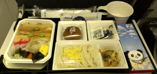 Delicious economy food. I had eel with rice and even came with ANA Panda branded Pocky sticks!~