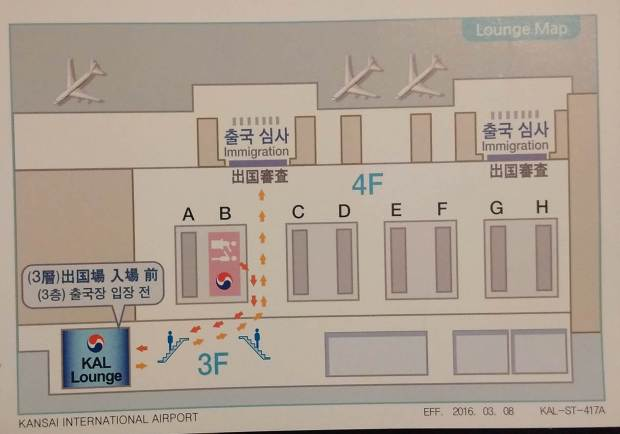 korean-air-lounge-kix-map-hk-travel-blog