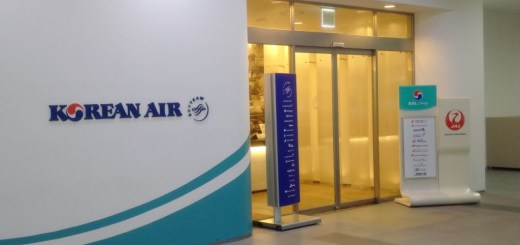 korean-air-lounge-pusan-entrance-hk-travel-blog