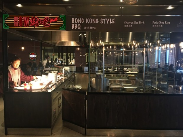 HK Style BBQ Stand