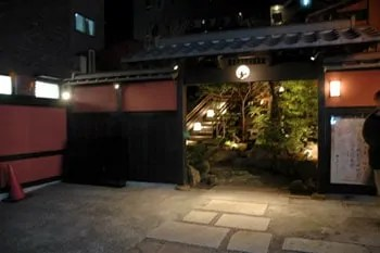 tokyo_2006_Kaiseki_02.jpg