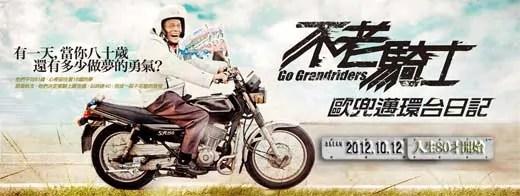go_grandriders