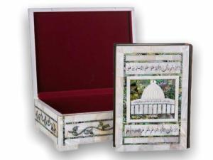 Quran made of mother Pearl
