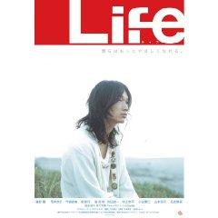 映画:Life
