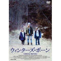 映画:ウィンターズ・ボーン