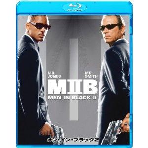 映画:メン・イン・ブラック2(MIB2)