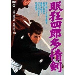 映画:眠狂四郎多情剣
