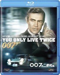 映画:007は二度死ぬ