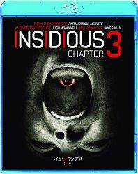 映画:インシディアス(序章)3