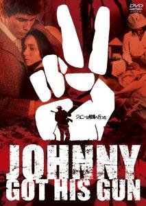 映画:ジョニーは戦場へ行った