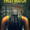 映画:ファーストマッチ