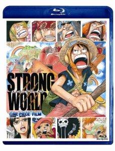 映画:ONE PIECE FILM STRONG WORLD