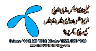 How to check Telenor Balance MB Minutes and SMS