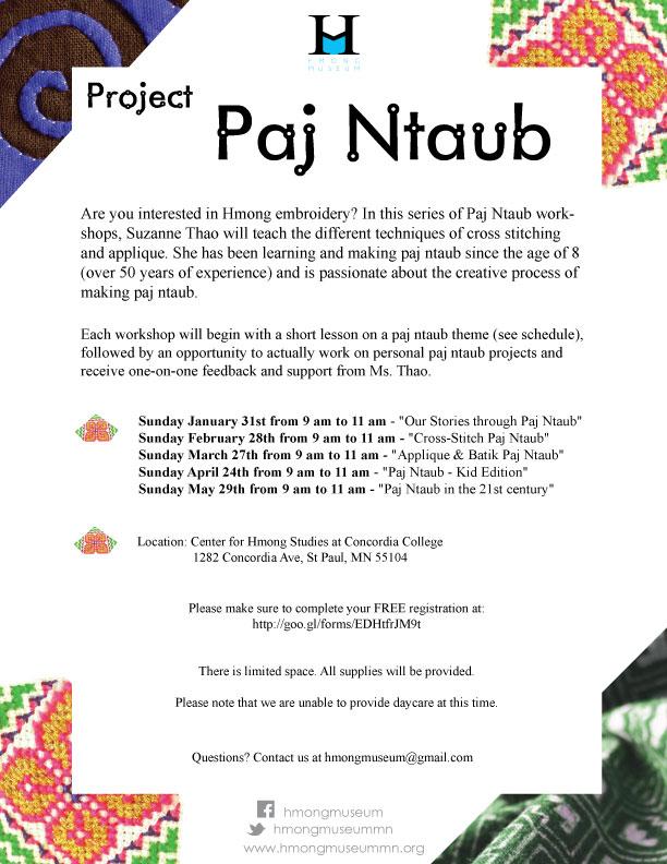 Project-Paj-Ntaub-poster-ac