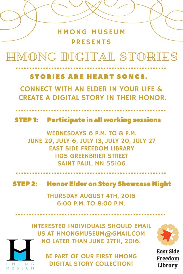 Hmong Digital Stories