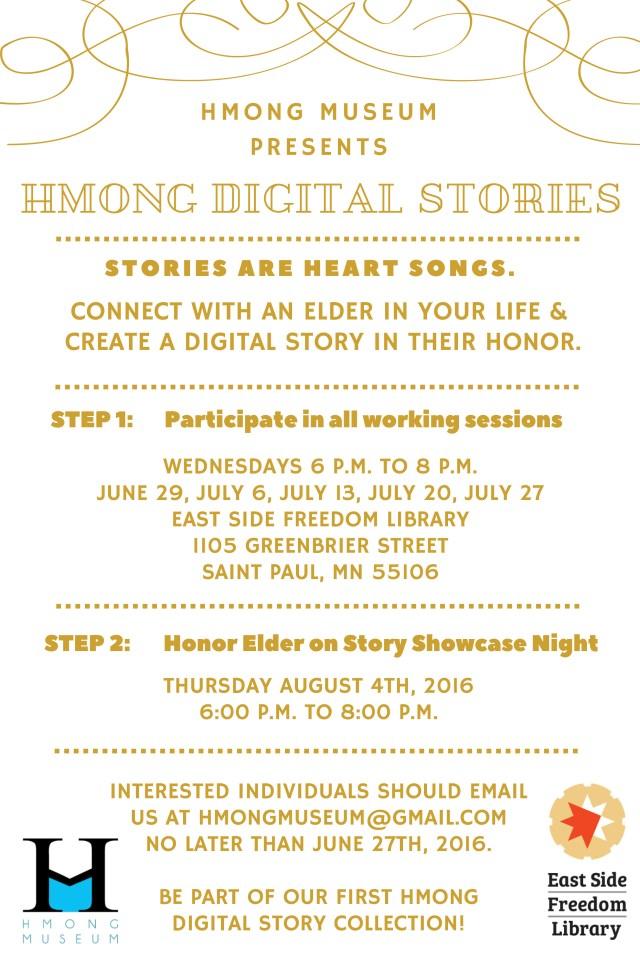 Hmong Digital Stories