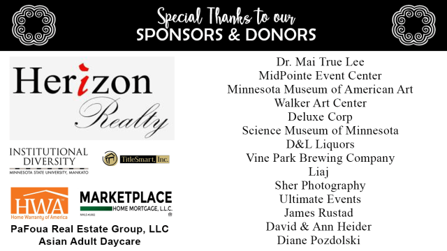 2018 Sponsor and Donor List