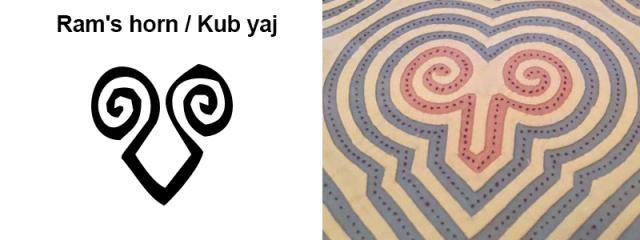 paj-ntaub-ram
