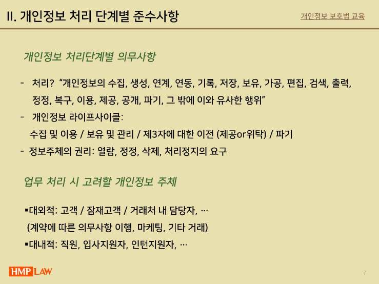 - 블로그용_페이지_07