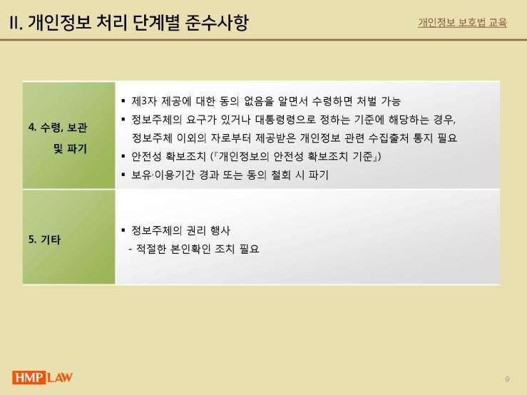 - 블로그용_페이지_10