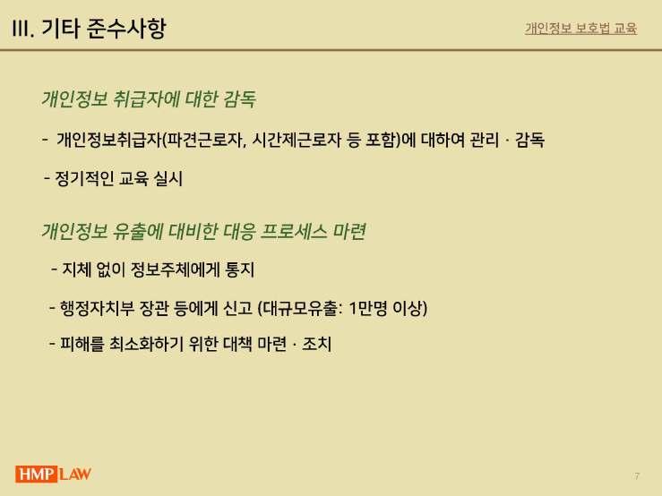 - 블로그용_페이지_15