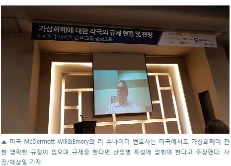 경기일보_기사사진.png