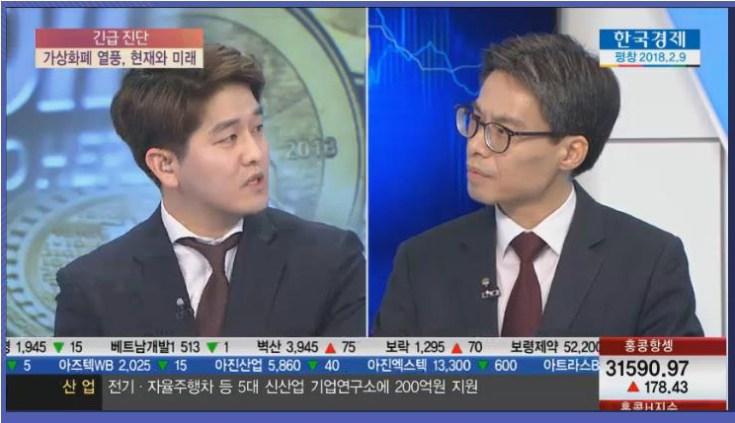 한국경제TV_안찬식변호사_업로드3