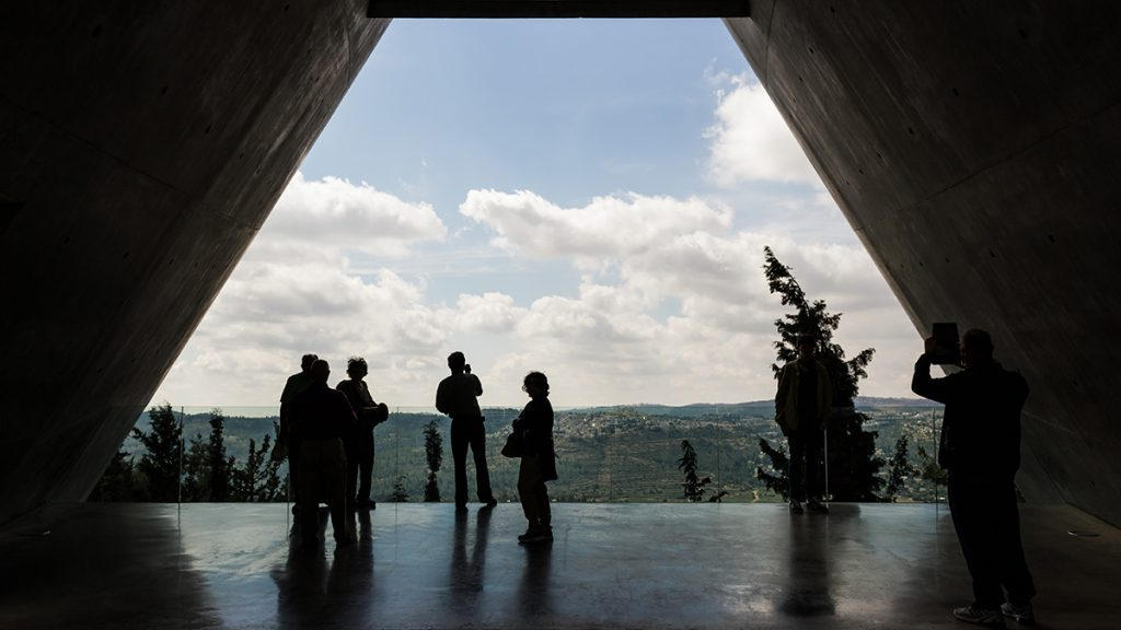 Balcony viewing point at the exit of Yad Vashem (Holocaust History Museum).
