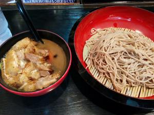kamotsuke1