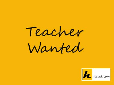 WANTED TEACHER