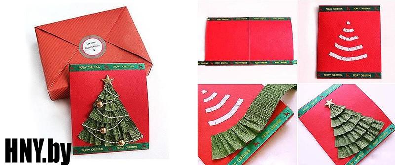 Гофрленген қағаз шыршасы: Жаңа жылдық қолдан жасалған карточка жасау