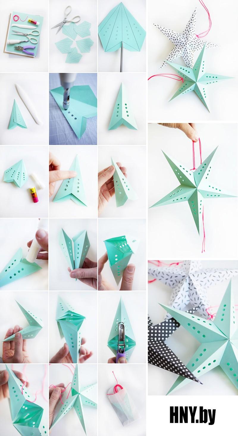 Составная объемная звезда из бумаги: схема новогодней поделки
