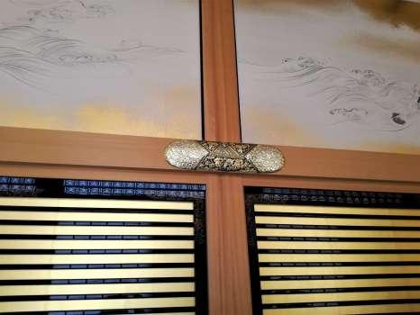 名古屋城本丸御殿釘隠し金具
