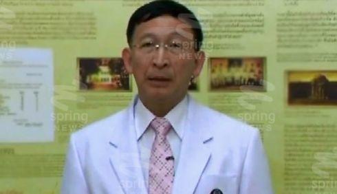 แพทย์เผยในหลวง-ราชินี พระอาการดีขึ้นมาก พระเกษมสำราญ