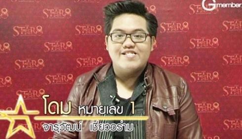 โดม จารุวัฒน์ แชมป์ the star 8