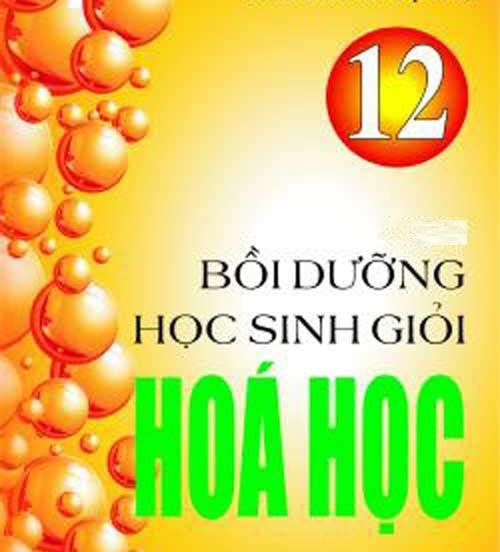 hsg 12-1