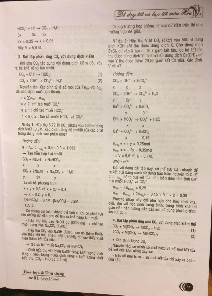 Trang 3a