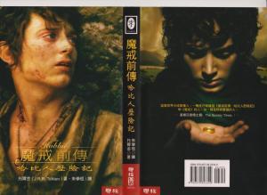Chinese-trad-2.jpg