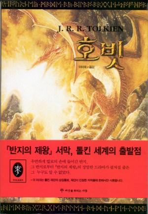 koreaans-1.jpg