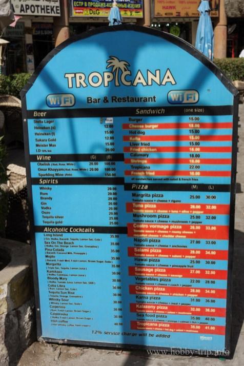 Цени в заведение в Хургада, Египет