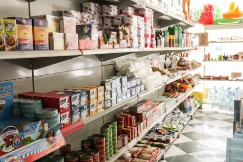 Хранителен магазин в Хургада, Египет