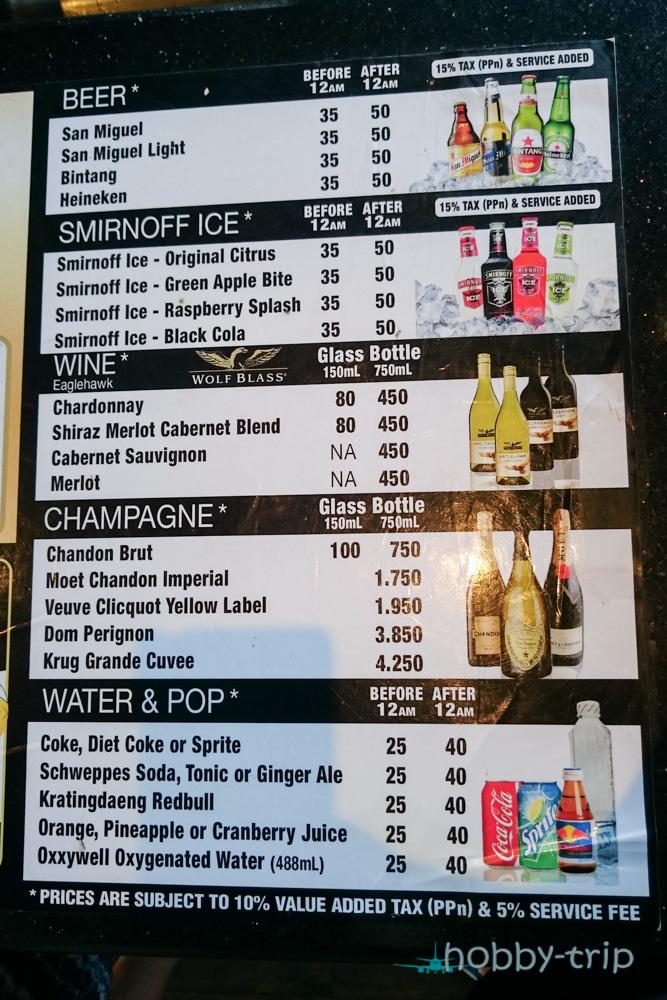 Цени на алкохол в Sky Garden Bali