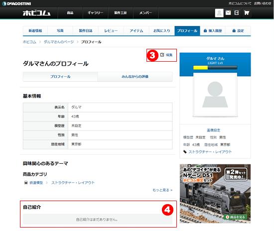 12_2_profile