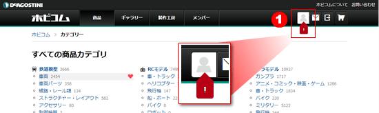 19_1_shintyaku