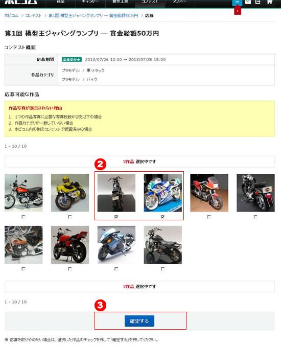 08_applying_change