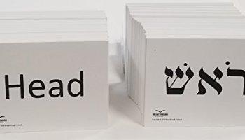 Climbing Har Sinai Vocabulary Expansion Kit   Hobby Leisure Mall