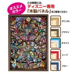 1000-Piece-Jigsaw-Puzzle-Disney-Disney-Pixar-Heroine-Collection-Stained-Glass-Pure-White-51-x-735-cm-0-1
