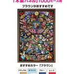 1000-Piece-Jigsaw-Puzzle-Disney-Disney-Pixar-Heroine-Collection-Stained-Glass-Pure-White-51-x-735-cm-0-2